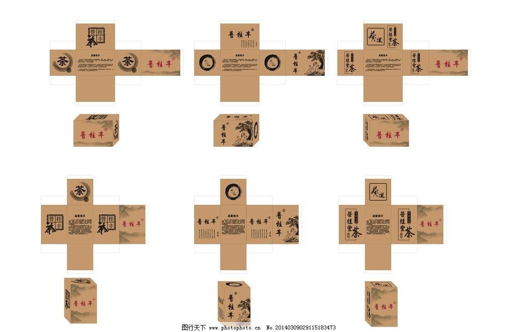 茶盒包装 包装 展开图 炭焙铁观音 矢量 牛皮纸 盒子 矢量盒子 矢量茶