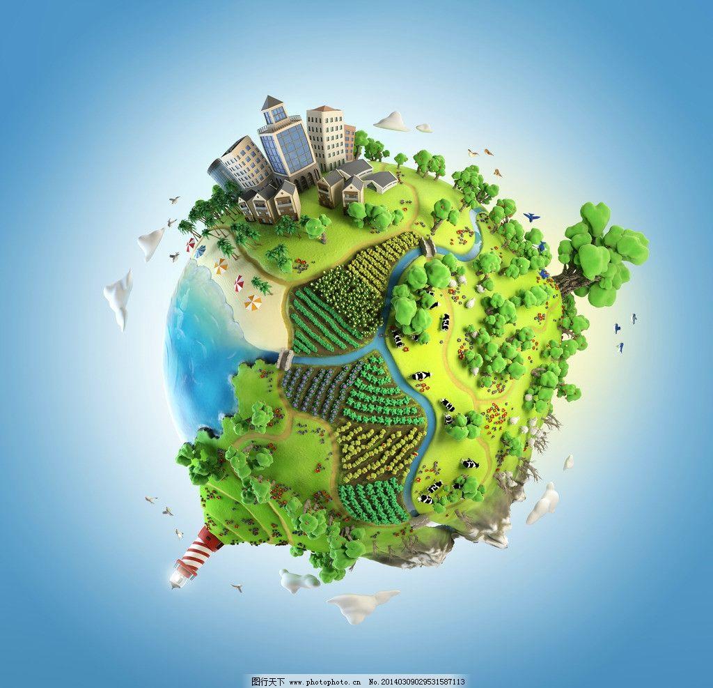 汽车尾气污染地球