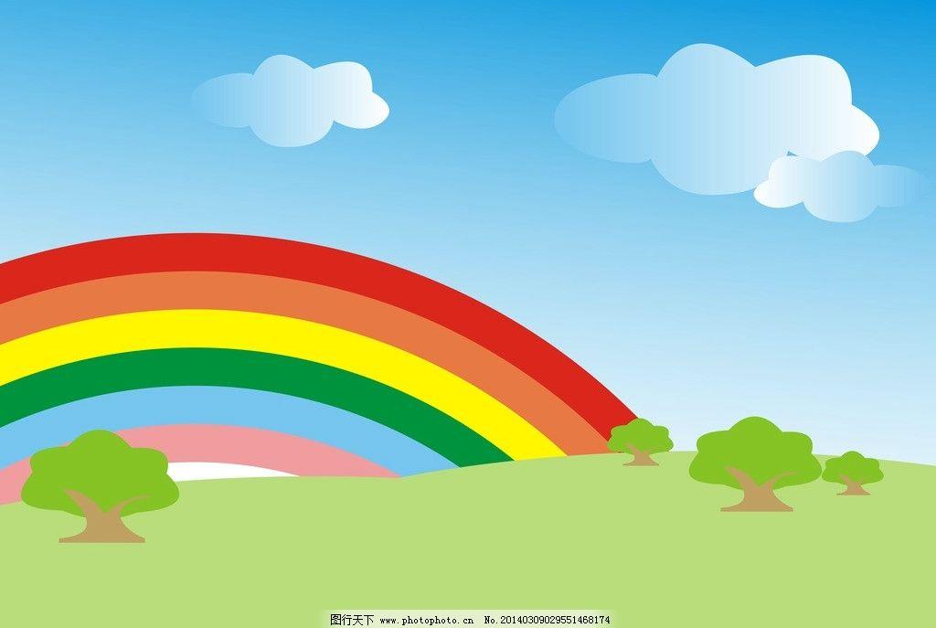 背景图片 春 树 彩虹 云朵 草地 蓝天 卡通背景 可爱背景 纯矢量背景
