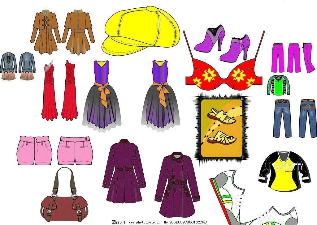 服装款式图 服装 款式 鞋 鞋子 高跟鞋 裤子 裙子 大衣 服装设计 广告