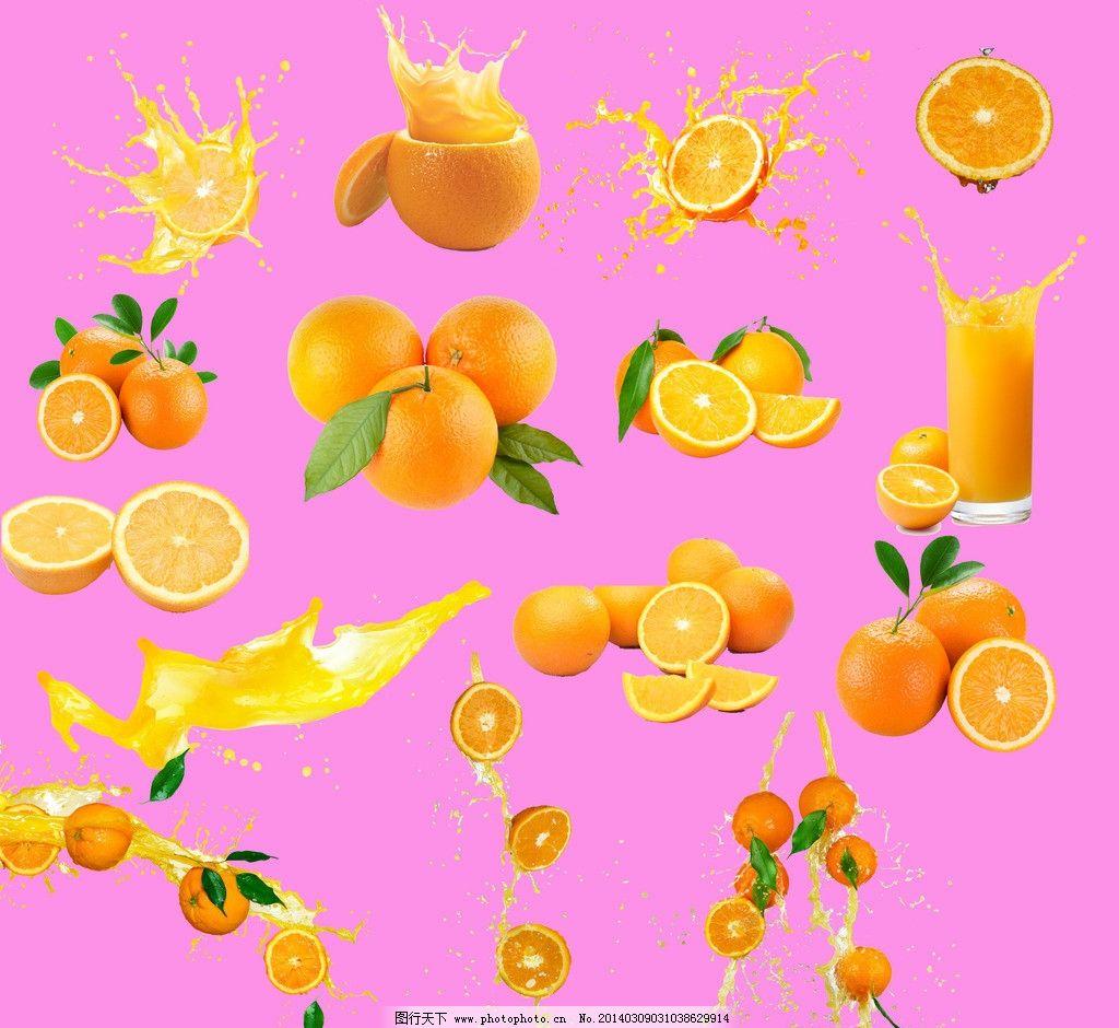 卡通橘子背景图