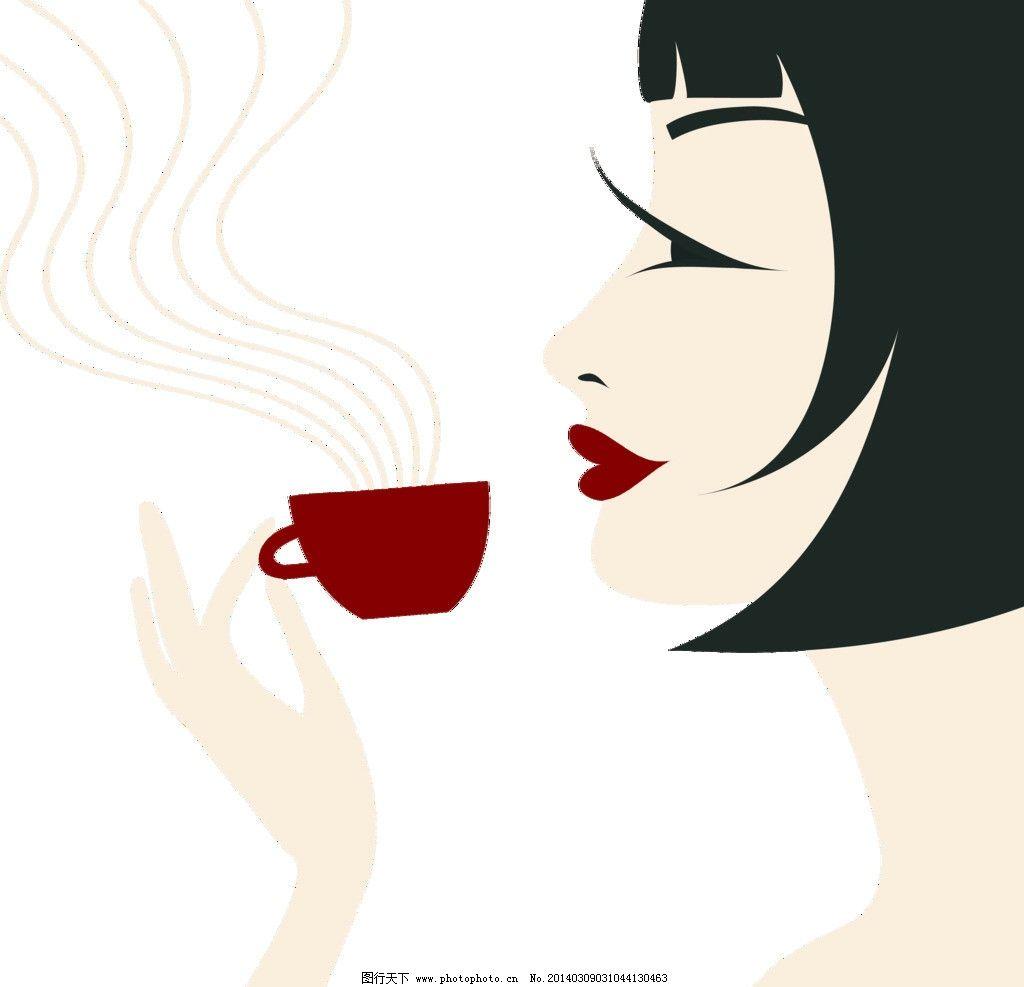卡通美女喝咖啡图片