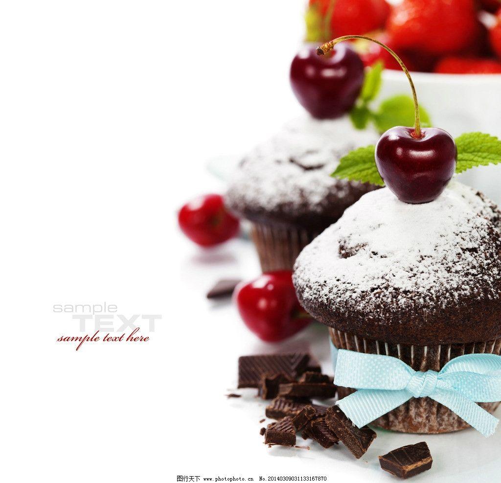 美食设计 餐饮设计 蛋糕 甜点 点心 食物 饕餮大餐 餐饮美食