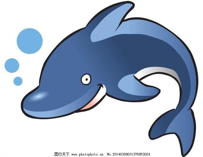 本本封面 插画 创意 创意插画 创意设计 儿童 豚素材下载 海豚模板