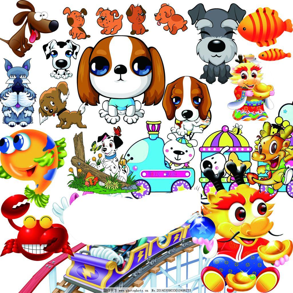 卡通小动物免费下载 狗狗