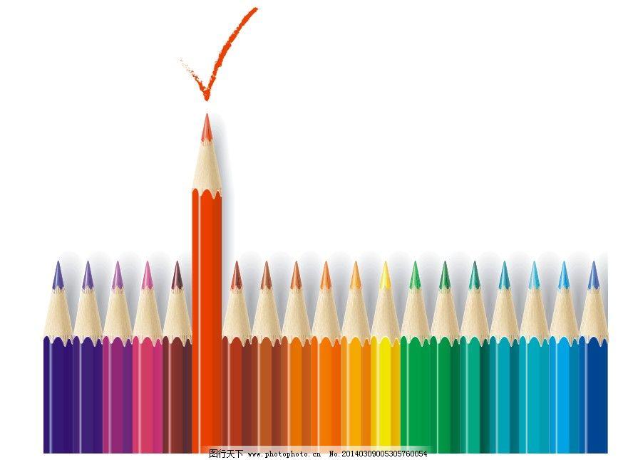 用彩笔摆出简单图案