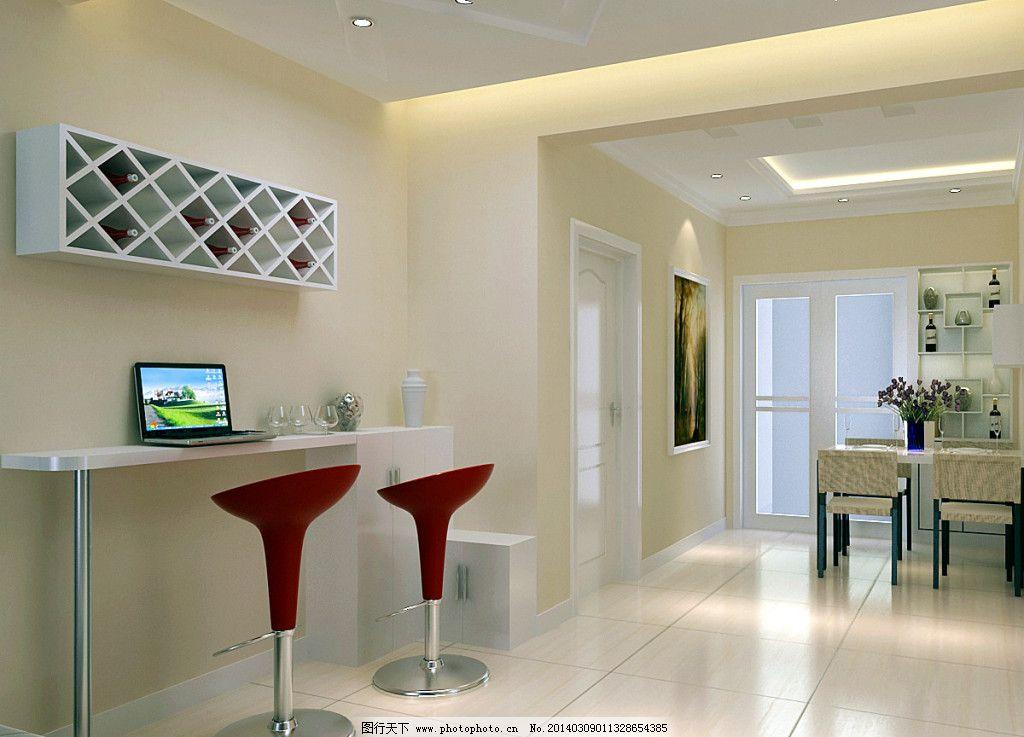 3d效果图 室内设计图 装修设计图 家居装饰素材