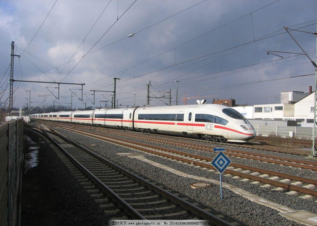 高铁智能关键技术综合试验启动 推进中国智能高铁建设。