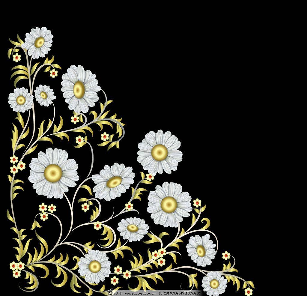 手绘花卉 花图片