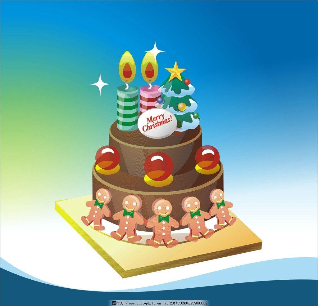 生日蛋糕 图案 线条 背景 底纹 设计 素材 餐饮美食 生活百科 矢量
