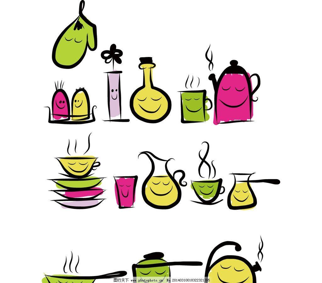 茶杯 茶壺 酒杯 酒具 鍋 碗 鍋碗瓢盆 瓢 盆 手繪 線條 可愛 卡通