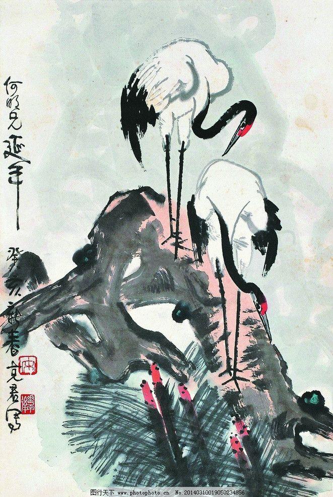 延年 美术 中国画 彩墨画 动物画 白鹤 松树 国画艺术 绘画书法 文化