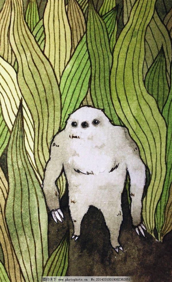 手绘小怪兽 手绘 水彩
