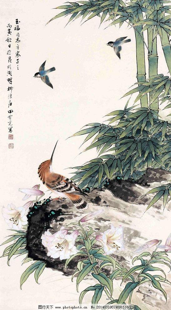 竹雀翠鸟 美术 中国画 工笔画 竹子 麻雀 石头 国画艺术
