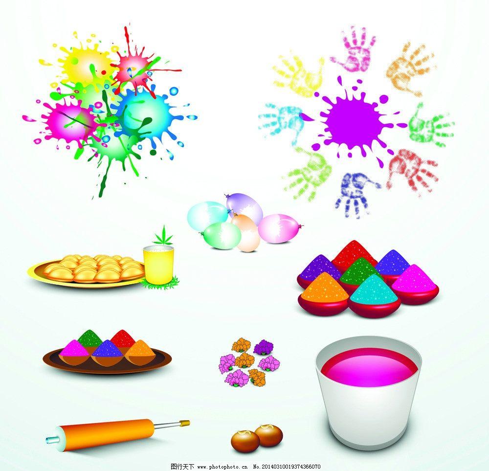 印度胡里节 墨迹颜料 水墨 水粉 水彩 涂鸦 涂料 彩色 油墨图片