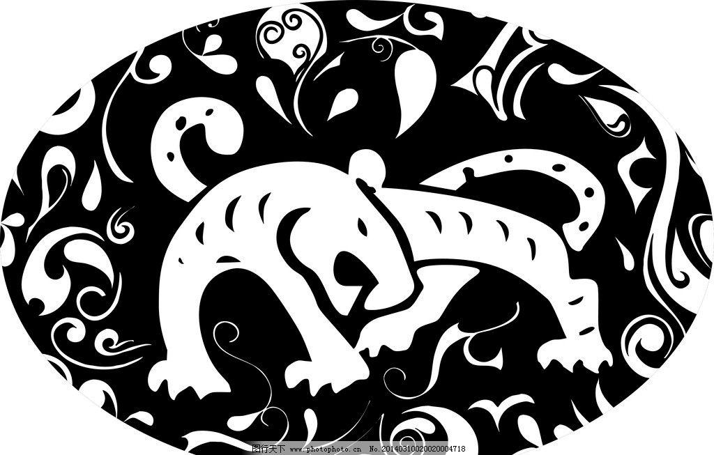 设计图库 标志图标 网页小图标  虎豹矢量图 动物车贴 logo 标志 车贴