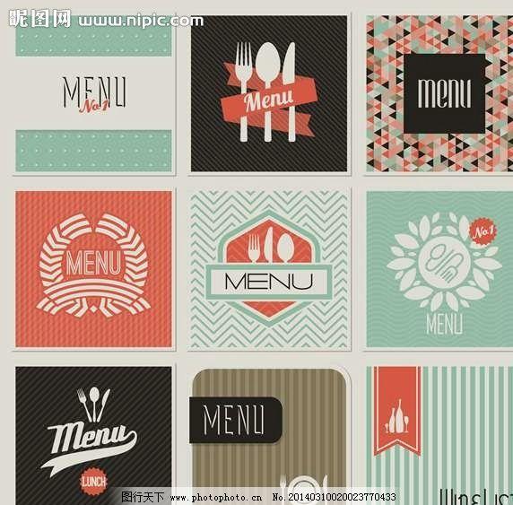菜单图标菜单设计图片图片