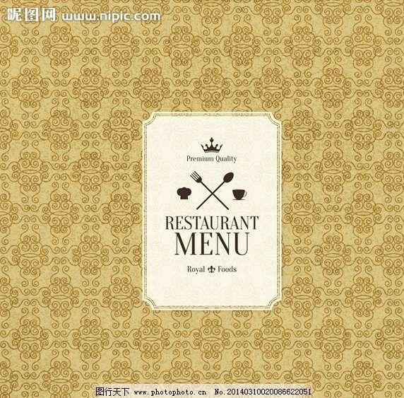 菜单图标菜单设计图片_网页小图标_标志图标_图行天下