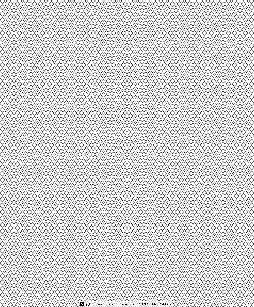花纹 底纹 纹路 背景图 菱形 设计 包装设计 底纹背景 底纹边框 矢量