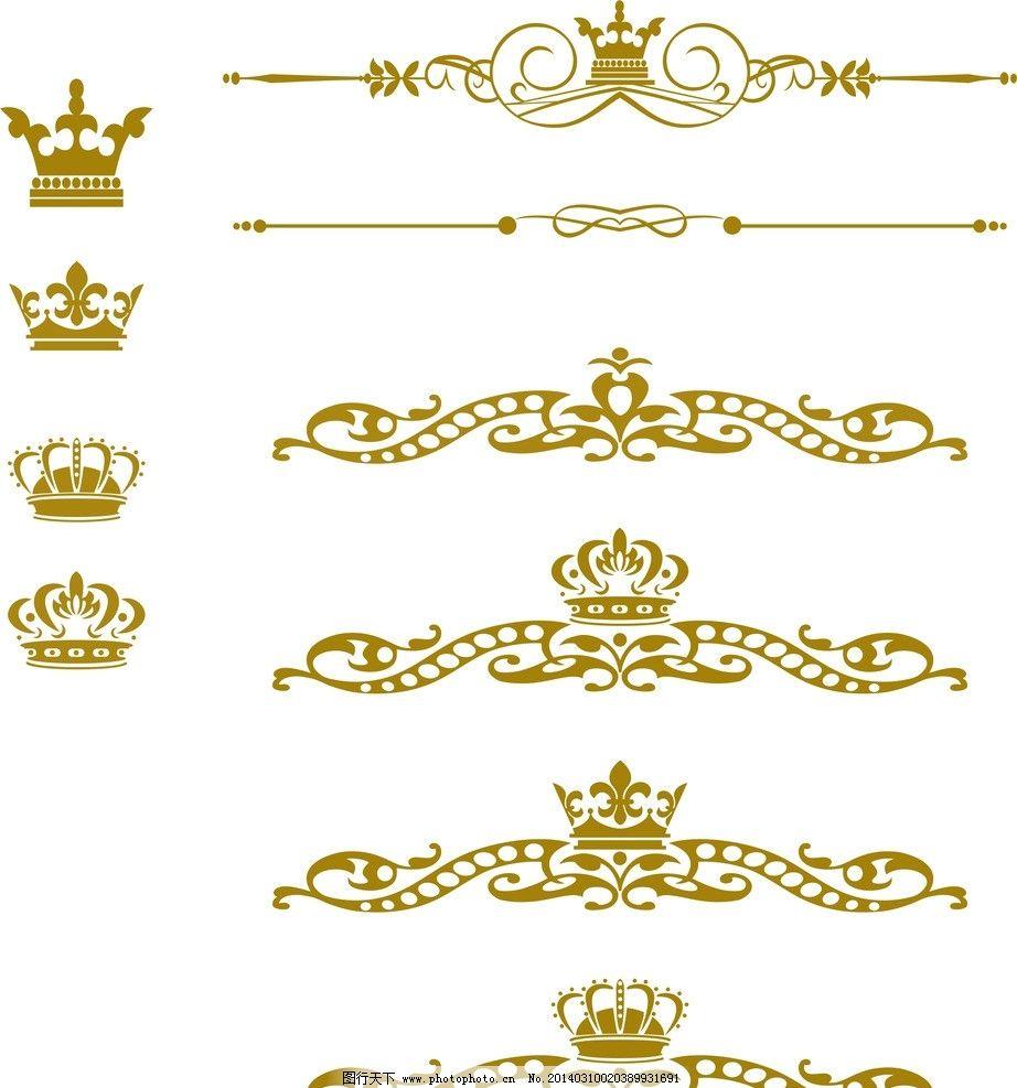 长条气球编织皇冠