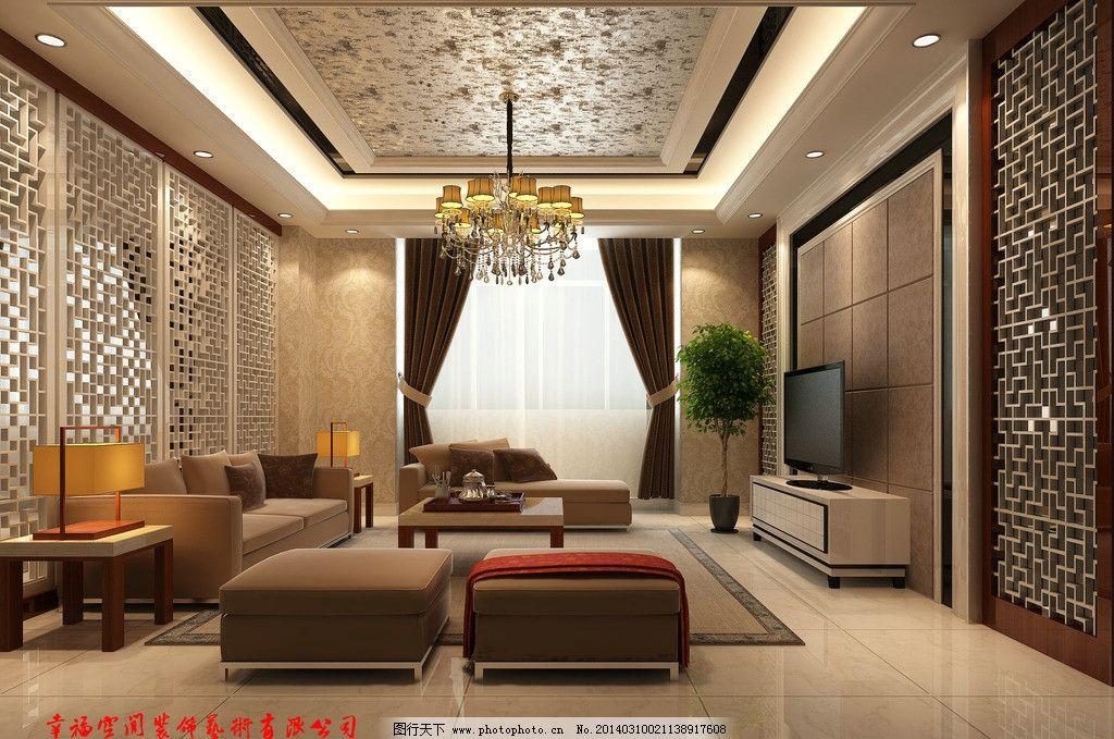 客厅效果图 客厅效果图素材下载 客厅效果图模板下载 欧式 豪华