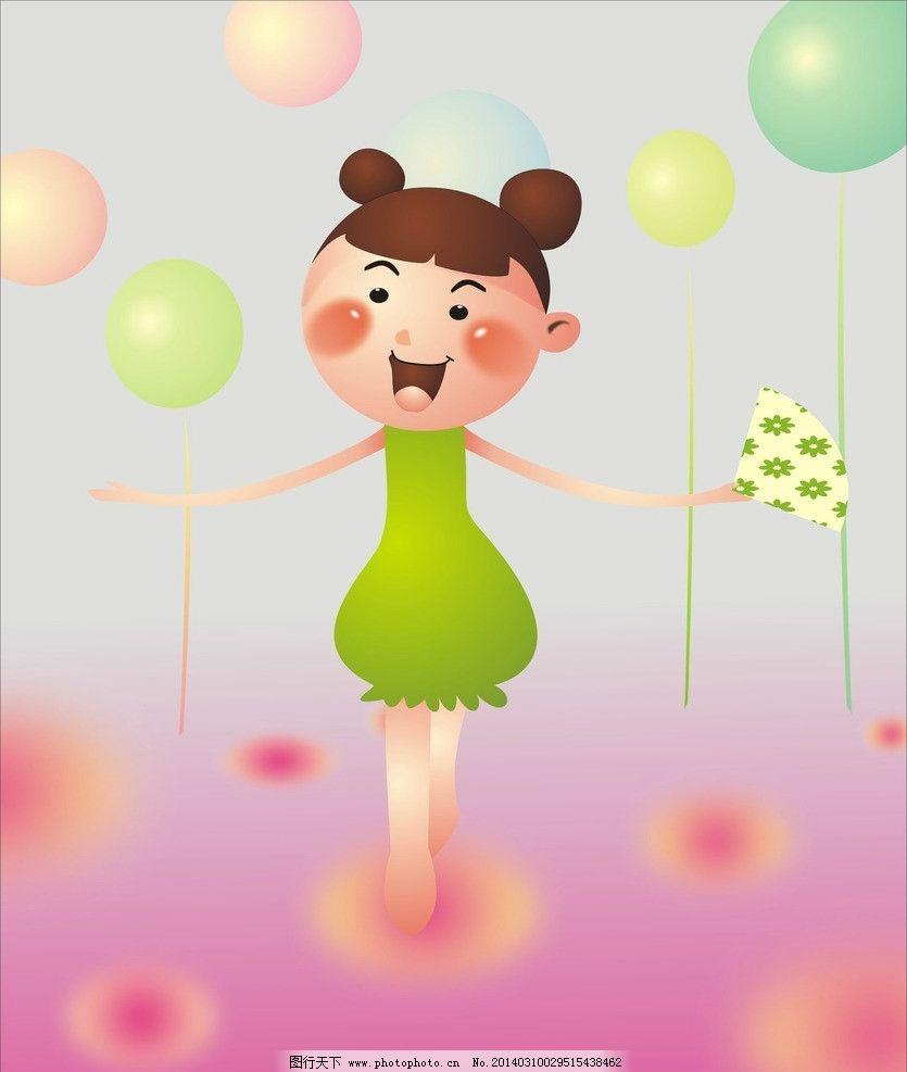卡通图画 可爱女娃娃 多彩气球 舞台 粉色背景 矢量
