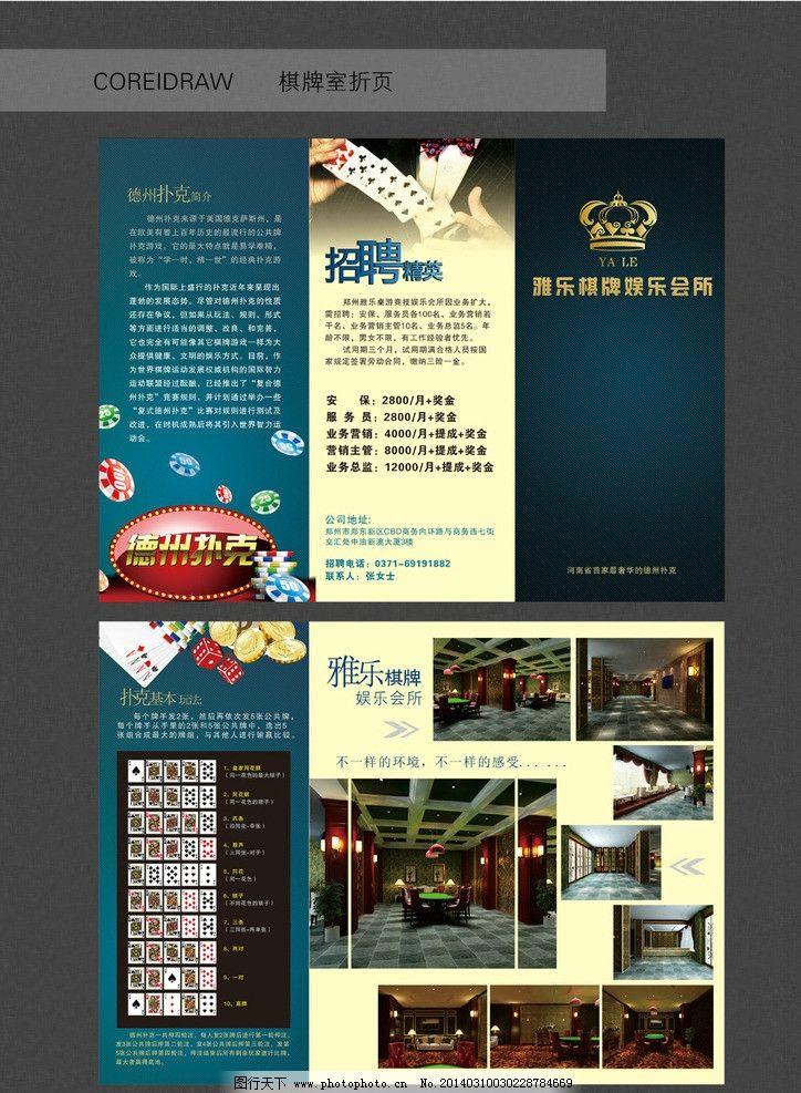 设计图库 淘宝电商 其他    上传: 2014-3-10 大小: 20.