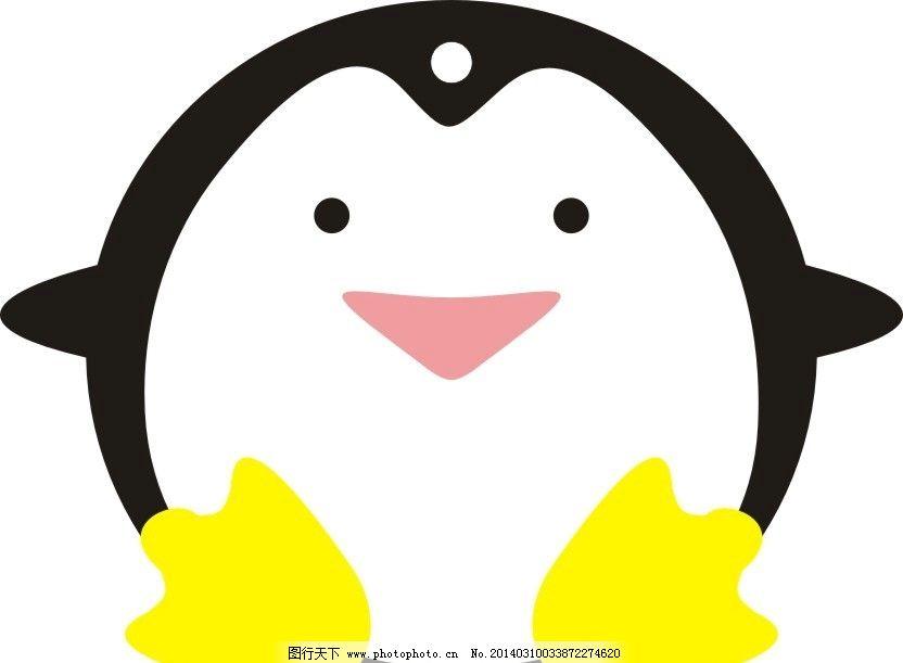 设计图库 其他 其他图片素材  企鹅宝宝 key 线条图 可爱企鹅 企鹅小
