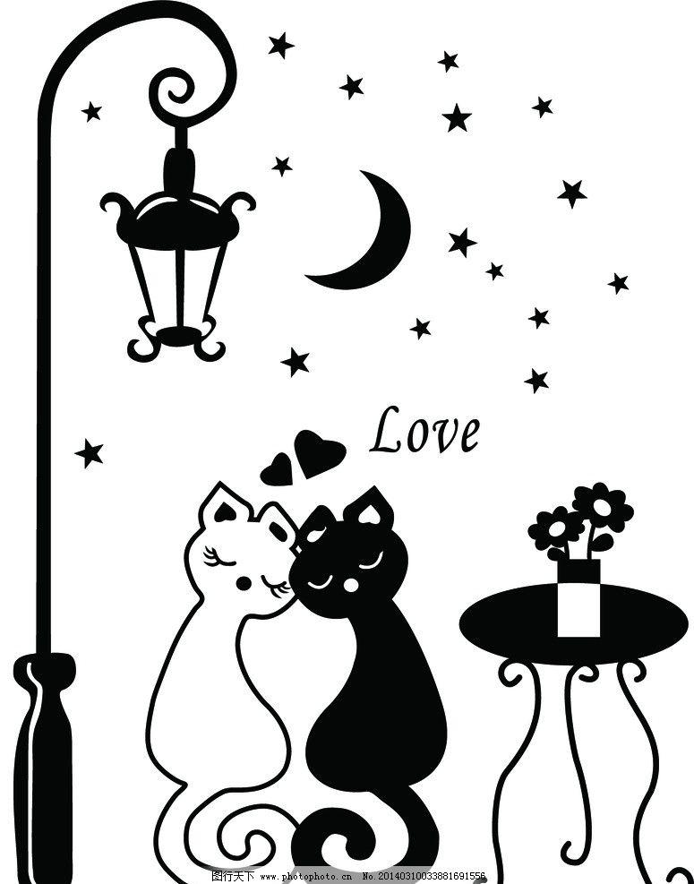 路灯猫桌子星月图片图片