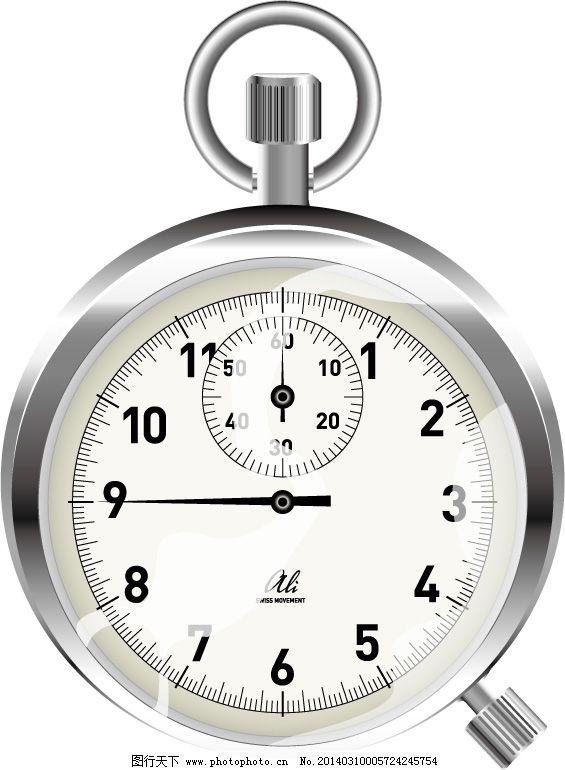 怀表 秒表 怀表 怀表矢量图 钟表矢量图 计时器 秒表 日常生活