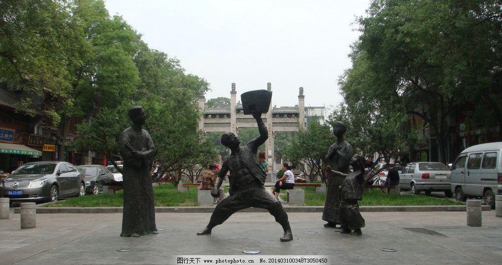 雕塑 公园雕塑 喷泉 花园 花池 人物雕像 人物 草坪 摄影 自然风景