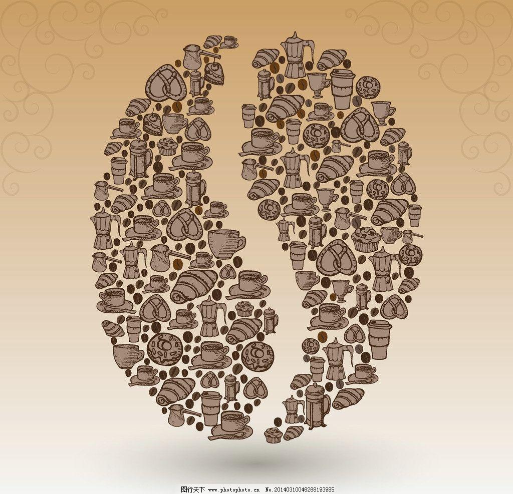 豆 饮品 营养 手绘 怀旧 咖啡背景 咖啡素材 背景 设计 咖啡主题矢量