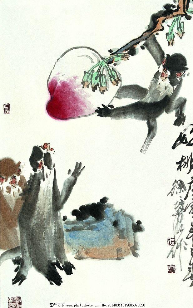 好桃 国画 美术 中国画 彩墨画 桃子 猴子 国画艺术 绘画书法 文化