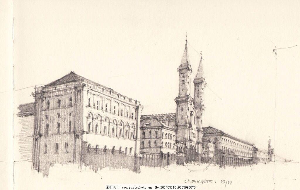 手绘欧式房子免费下载 阁楼 立体 米色 手稿 素描 米色 素描 手稿