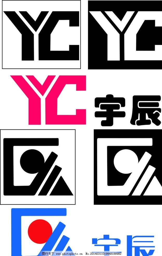 标志标识 logo yc 字体设计 图标 广告公司 企业logo标志 标识标志