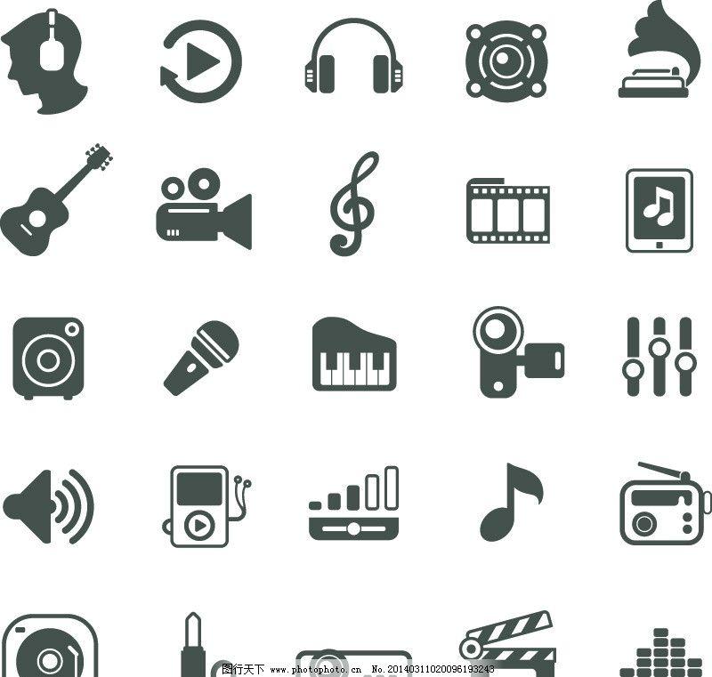 音乐图标图片,喇叭 麦克风 耳麦 多媒体 娱乐 影视-图