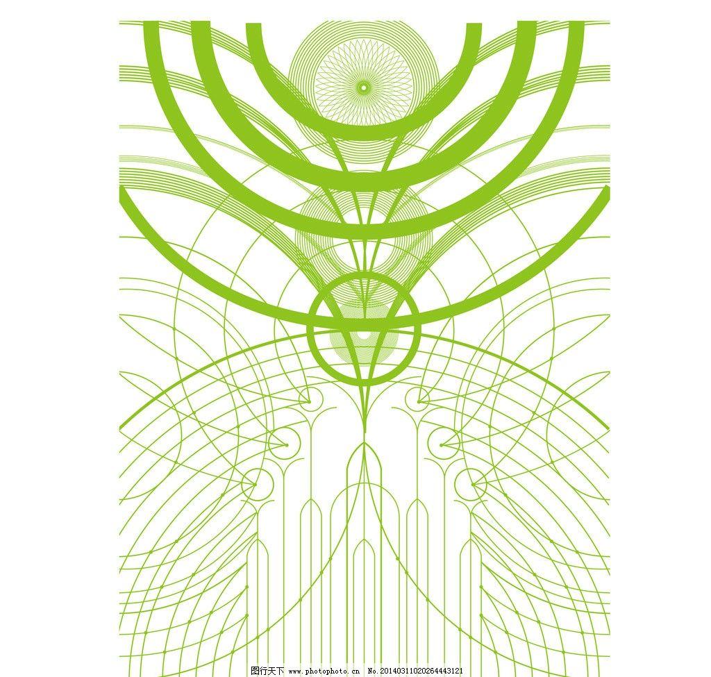 线圈 点面 组合 轴对称 底纹背景 矢量