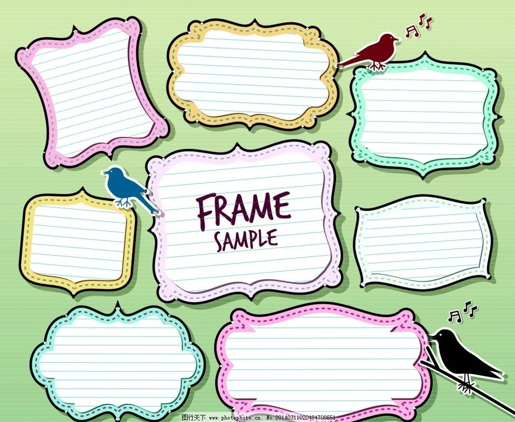 文本框 边框 卡通可爱边框 相框 花边 边框相框 底纹边框 矢量