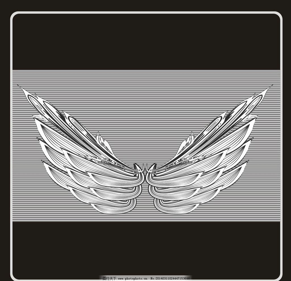 翅膀 图案 底纹 线条 背景 设计 素材 动物 野生动物 生物世界 矢量