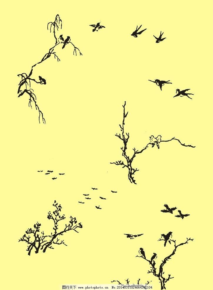 国画植物飞鸟 国画 燕子