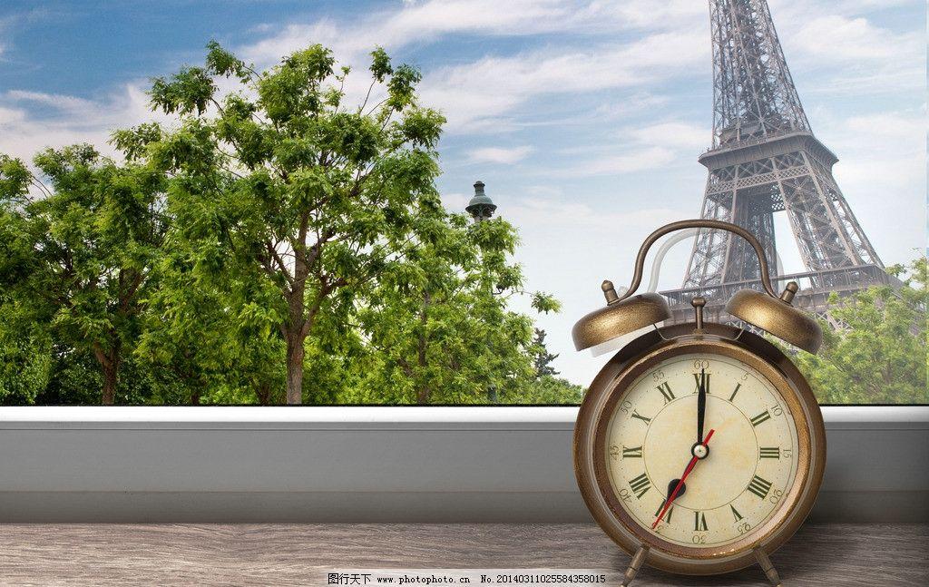 巴黎铁塔 闹钟图片