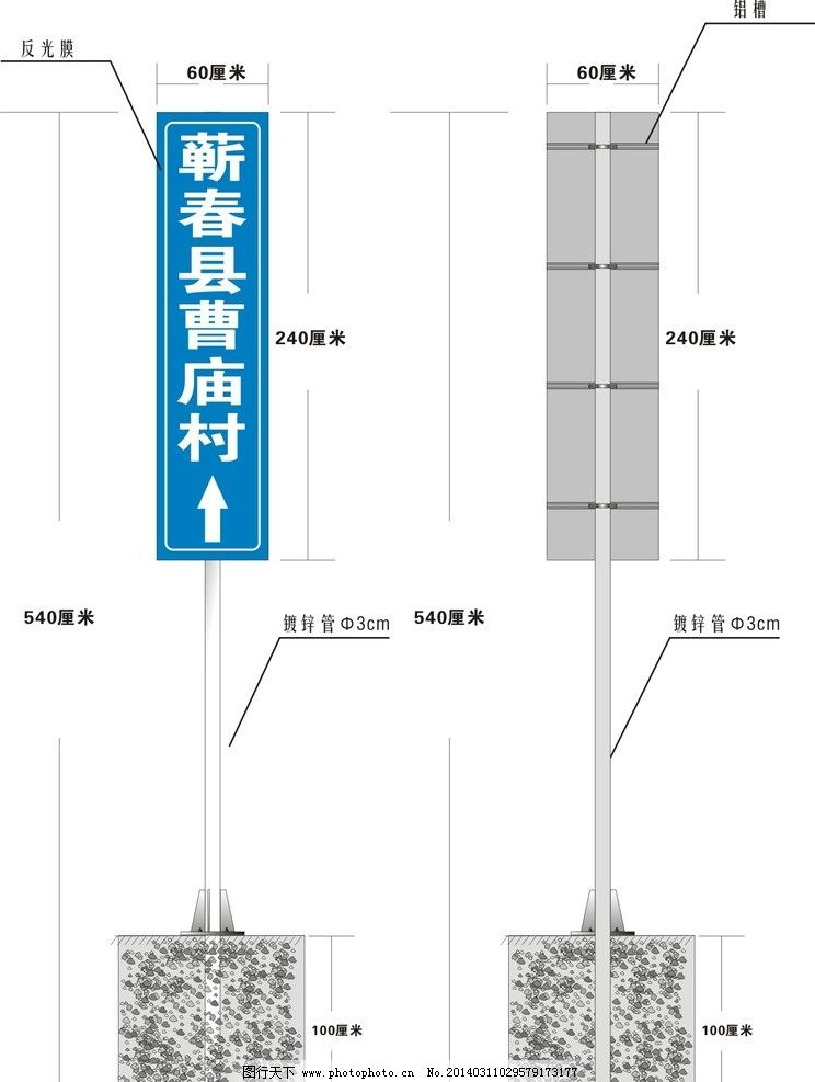 路牌效果图 结构图 单悬臂 户外灯箱 矢量