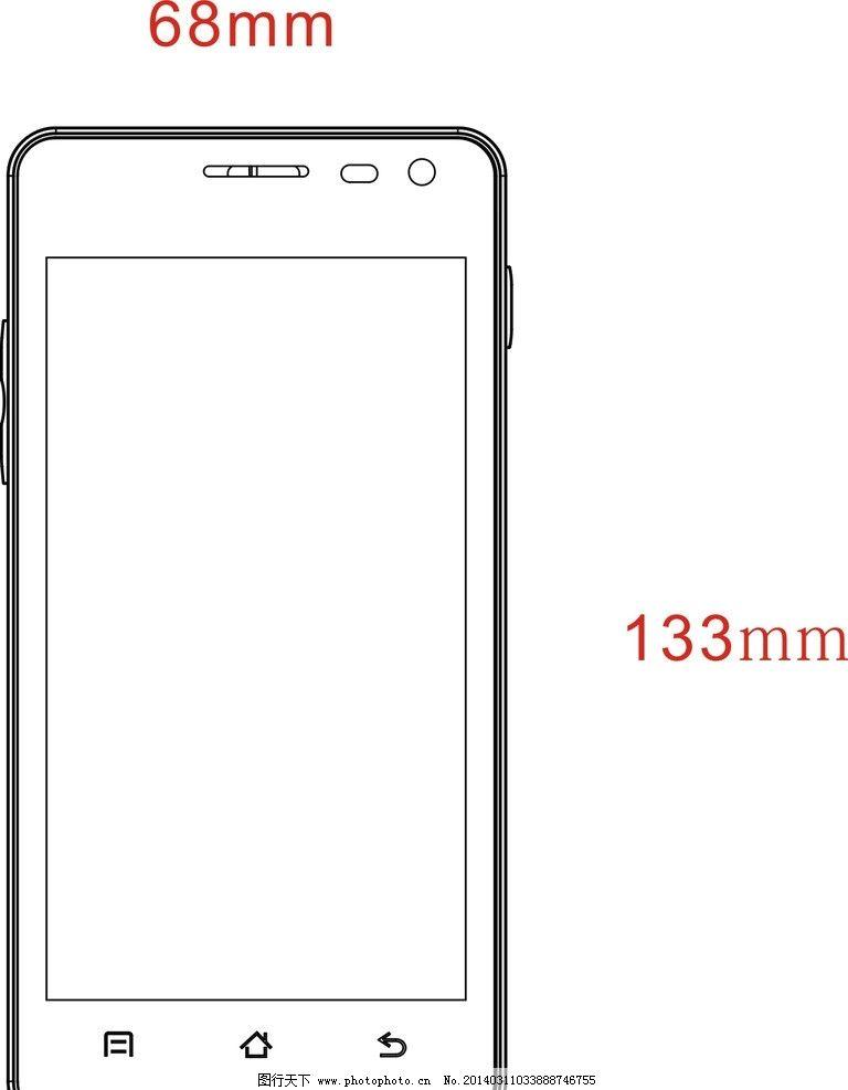 线条图 安卓 手机 全尺寸 线条 45qhd 矢量素材 其他矢量 矢量 ai