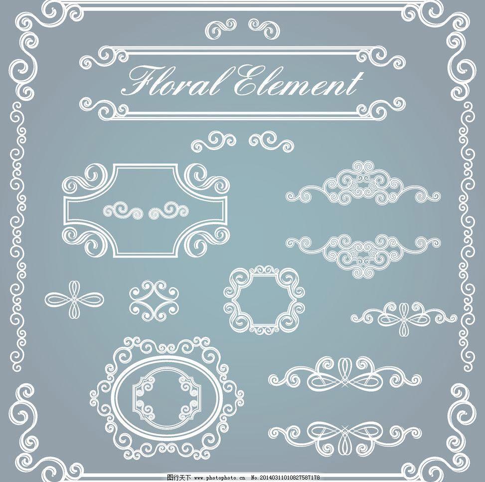 欧式花纹 边框 边框相框 标签 菜单 传统花纹 底纹边框 古典