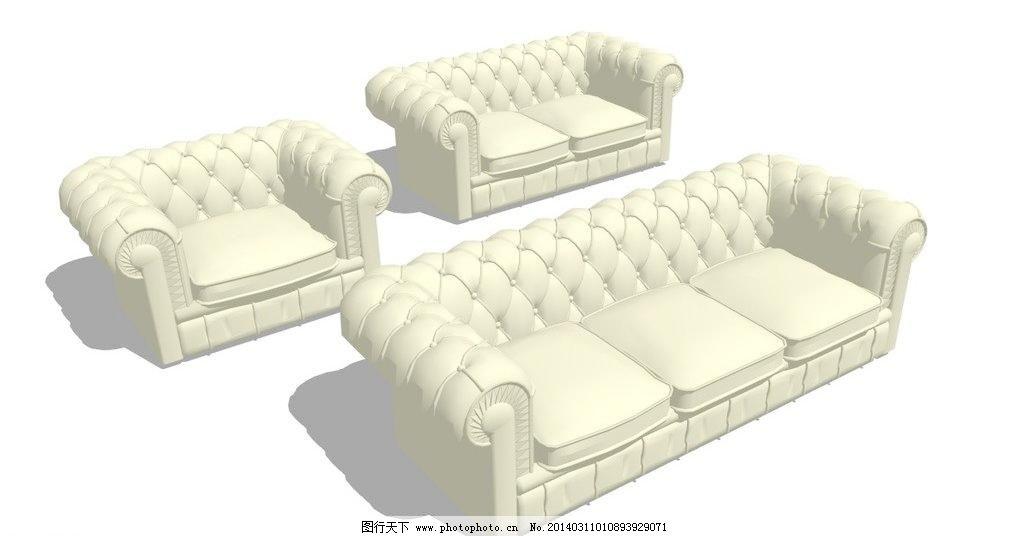 欧式皇家沙发图片