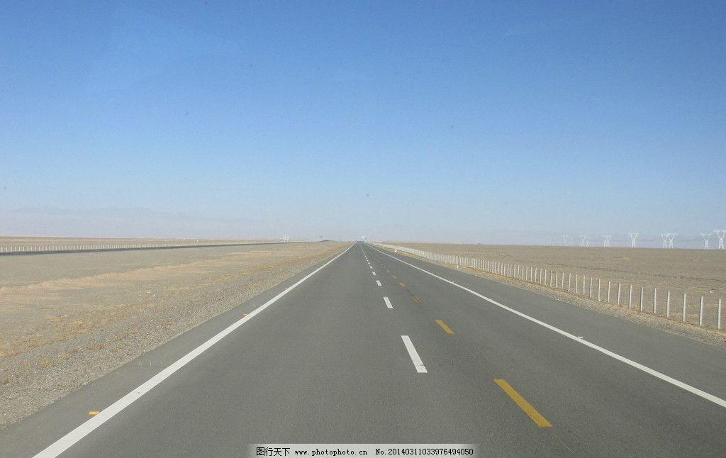 公路图片图片