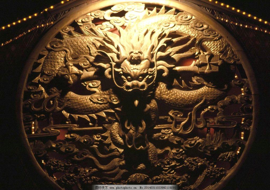 龙图腾 龙头 吉祥 霸气 大气 尊贵 雕刻 雕塑 金属 龙腾 国内旅游
