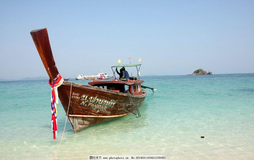 海边小船 阳光 沙滩 海岛 海景 大海 阳光沙滩海岛 国外旅游 旅游摄影