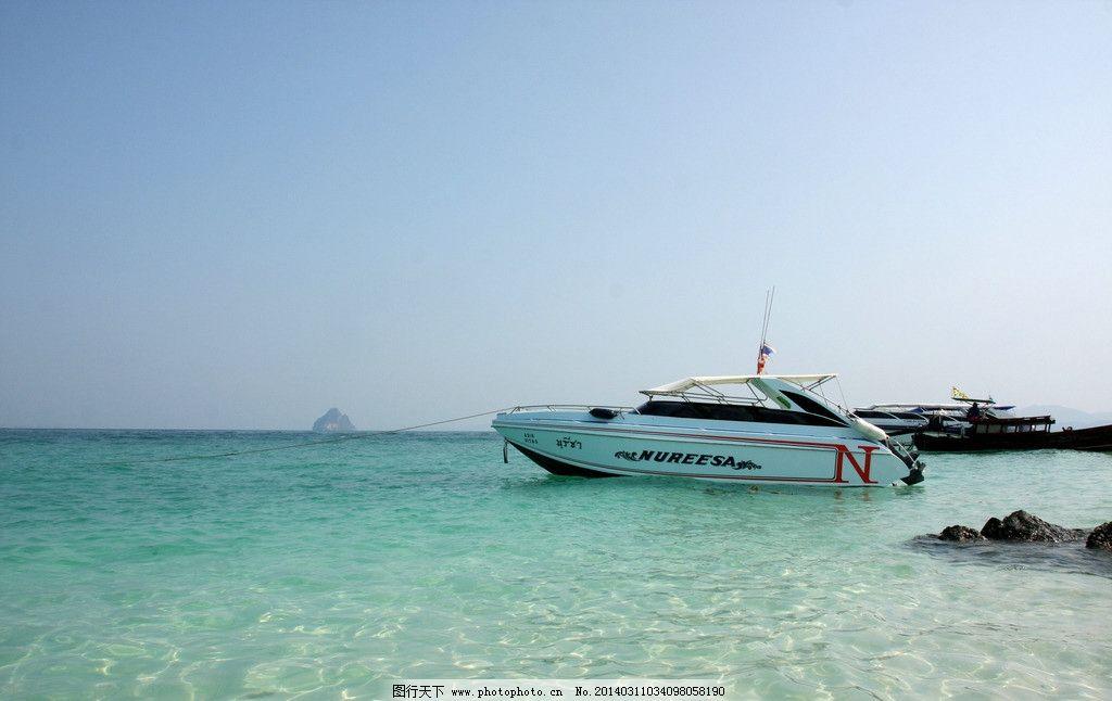 游艇 阳光 沙滩 海岛 海景 大海 蓝天 阳光沙滩海岛 国外旅游 旅游