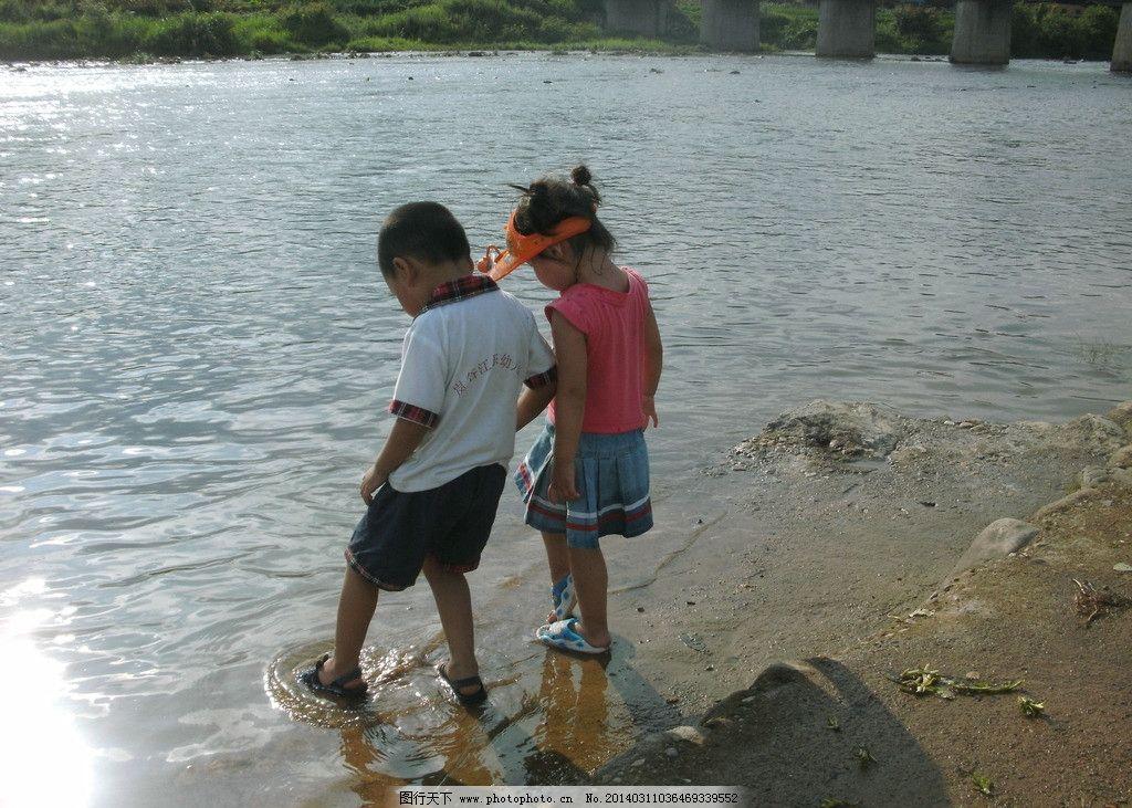 童年 夏日 儿童 戏水 快乐 无忧 斜阳 自然风景 摄影 家乡图片素材